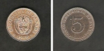 monedas del Mundo : America : Panamá :  Escudo Nacional
