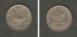 monedas del Mundo : Europa : Croacia :  Slavuj (Ruiseñor)