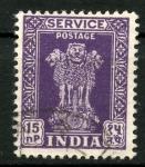 Sellos de Asia - India -  Celebridades