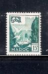 Sellos de Africa - Marruecos -  Fuente con palomas