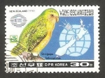 Stamps North Korea -  Ave