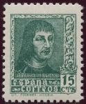 Stamps : Europe : Spain :  ESPAÑA 841A FERNANDO EL CATOLICO
