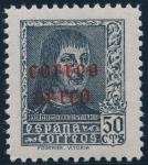 Sellos de Europa - España -  ESPAÑA 845 FERNANDO EL CATOLICO