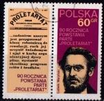 Sellos del Mundo : Europa : Polonia : 2016  90º aniv. Partido Proletario