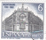 Stamps : Europe : Spain :  BANCO DE ESPAÑA DE MADRID  (7)