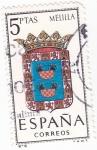 Sellos de Europa - España -  MELILLA - Escudos de las capitales españolas (7)