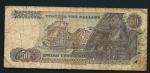 monedas de Europa - Grecia -  Barcos