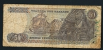 monedas del Mundo : Europa : Grecia :  Barcos