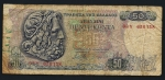 monedas del Mundo : Europa : Grecia :  Imagen Griega