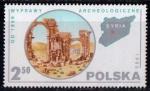 Sellos del Mundo : Europa : Polonia :  2505  Arqueología en Siria