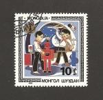 Sellos de Asia - Mongolia -  Actividades diversas de los niños