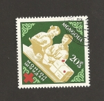 Stamps Mongolia -  Paquetes postales cruz roja