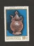Sellos de Asia - Mongolia -  Decantador