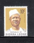 Sellos del Mundo : Africa : Sierra_Leona : Presidente Siaka Probyn Stevens