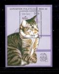 Sellos de Asia - Laos -  Exposición Filatélica India 89