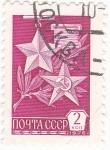 Sellos de Europa - Rusia -  Estrellas con la hoz y el martillo