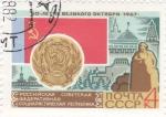 Sellos de Europa - Rusia -  Escudo y bandera