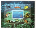 Sellos del Mundo : Asia : China : H.B. Peces de arrecife de coral   22 congreso U.P.U.