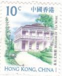 Stamps Hong Kong -  Museum Tea Ware