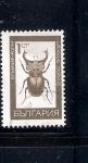Sellos del Mundo : Europa : Bulgaria : Fauna: Ciervo volador: Lucanus cervus