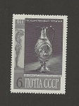Stamps Russia -  Tesoros del Hermitage