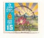 Stamps Asia - Sri Lanka -  Cambio de nombre Ceylan a Sri-Lanka