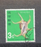 Stamps : Asia : Japan :  Molusco: Lambis