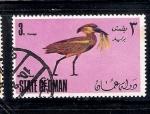 Stamps Oman -  Pico zapato