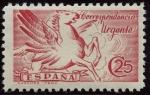 Stamps Spain -  ESPAÑA 879 PEGASO