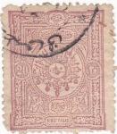Sellos de Asia - Turquía -  Emblema