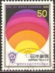 Stamps Japan -  CONGRESO  JUNIOR  INTERNACIONAL  DE  CÀMARAS  DE  COMERCIO  EN  OSAKA