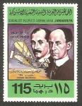 Sellos del Mundo : Africa : Libia :  730 - Historia de la aviación, Hermanos Wright