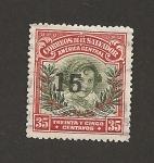 Stamps El Salvador -  Tulla Serra