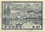 sellos de Europa - Grecia -  Kaetopia