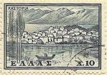 Stamps Greece -  Kaetopia