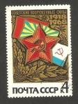Stamps Russia -  3344 - 50 anivº del Ejercito Rojo