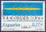 Sellos del Mundo : Europa : España :  RESERVADO Edifil 4064 Campeonato de remo Banyoles 2004 0,77