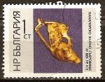 Sellos de Europa - Bulgaria -  Los tesoros de oro de Panagyurishte. Vessel cabeza de los ciervos.