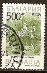 Sellos del Mundo : Europa : Bulgaria :  lugares de interés histórico-Jinete de Madara (siglo 8 dC).
