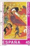 Stamps : Europe : Spain :  NAVIDAD- 91  (9)