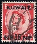Sellos del Mundo : Asia : Kuwait : REINA ELIZABETH.