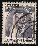 Sellos del Mundo : Asia : Kuwait : SHEIK ABDULLAH