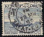Sellos del Mundo : Asia : Kuwait : Dhow