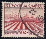 Sellos del Mundo : Asia : Kuwait : TRANSPORTE DE PETROLEO.