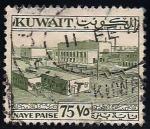 Stamps Kuwait -  Plaza de Armas, Kuwait.