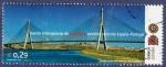 Sellos de Europa - España -   Edifil 4263 Puente internacional de Ayamonte 0,29 (2)