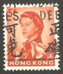 Sellos de Asia - Hong Kong -  194 - Elizabeth II