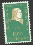 Stamps America - Suriname -  Beethoven