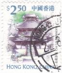 Stamps Hong Kong -  CASA TÍPICA