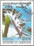 Stamps Cambodia -  VIDA  MARINA.  FLABELLINA  AFFINIS.